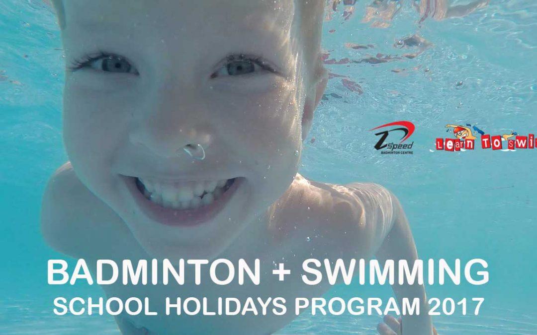 巴生羽毛球和游泳学校2017年尾假期班