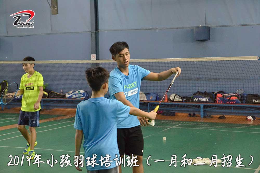 2019年巴生小孩羽球培训班招生(一月及二月)